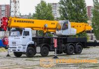 Ивановец KS-65731-1 OVOID на базе КамАЗ 65201