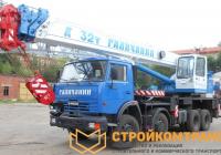 KS-55729-1V «Галичанин» на базе КамАЗ 6540 (32 тонны)