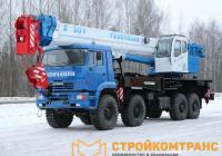 KS-65713-5 «Галичанин» на базе КамАЗ 6560
