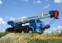 KS-65715-1 «Галичанин» на базе КамАЗ 65201