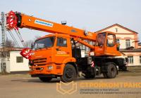 Клинцы KS-35719-1-02 на базе КамАЗ 43253 (16 тонн)