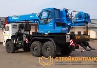 Клинцы KS-35719-7-02 на базе КамАЗ 43118 (16 тонн)