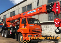 Клинцы KS-55713-1K-3 на базе КамАЗ-65115 (25 тонн)