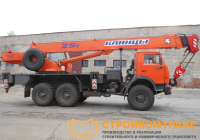 Клинцы KS-55713-5K-1 на базе КамАЗ 43118 (25 тонн)