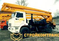 ВС-22 Камаз-43502