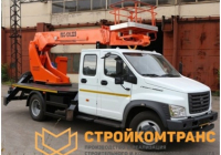 ПСС-131.22Э Газон Некст (ГАЗ C41R13)