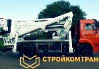 АГП-29РТ Камаз-43253