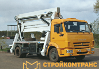 АГП-33РТ Камаз-4308
