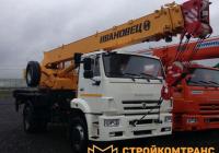 Ивановец КС-35714К-3 на базе КамАЗ 53605 (16 тонн)