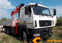 МАЗ 6312 с КМУ Kanglim 1256