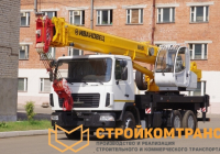 Ивановец KS-45717A-1 на базе МАЗ 6312