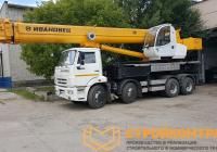Ивановец KS-55735-6 OVOID на базе КамАЗ 6540