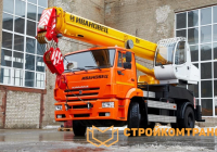 Ивановец KS-55744 на базе КамАЗ 53605 (25 тонн)