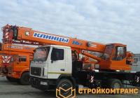 Клинцы КС-35719-5-02 на базе МАЗ 5340В2
