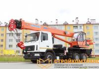 Клинцы КС-55713-6К-3 на базе МАЗ 6312В3