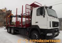 МАЗ 6312 с СФ-75
