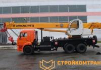 Ивановец КС-5576К на базе КамАЗ 65115 (32 тонны)