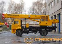 Ивановец KS-35714K-3-10 OVOID на базе КамАЗ 53605