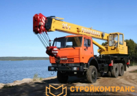 KS-55713-4 «Галичанин» на базе КамАЗ 65111