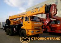 S-55713-5 «Галичанин» на базе КамАЗ 43118 (25 тонн)
