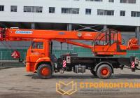 Клинцы KS-45719-8K на базе КамАЗ 53605  (16 тонн)