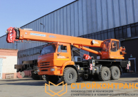 Клинцы KS-55713-5K-2 на базе КамАЗ 43118 (25 тонн)