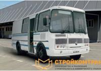 ПАЗ-32053-20