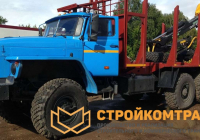 Урал 4320 ОМТЛ 97