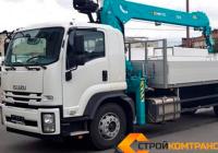 ISUZU FVR 34 с КМУ Hyundai  HKTC HL 7016
