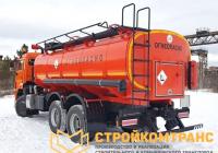 Камаз 65111 (АТЗ-12)