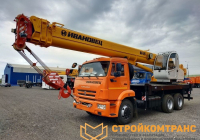 Ивановец KS-45717K-1R OVOID на базе КамАЗ 65115