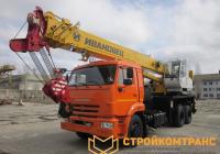 Ивановец KS-45717K-2 на базе КамАЗ 65111 (25 тонн)