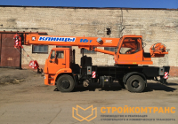 Клинцы KS-35719-8A на базе КамАЗ 53605 (16 тонн)