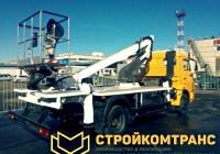 АГП-18Т Камаз-4308