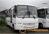 ПАЗ 320412