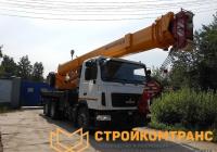 Ивановец КС-45717А-1Р ОВОИД на базе МАЗ 6312