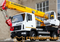 Ивановец КС-55744-1 на базе МАЗ 5340