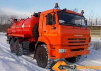 Автоцистерна АКН-10 Камаз 43118